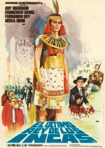 Legacy of the Incas [1965] [DVD]