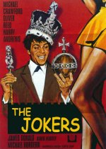 The Jokers [1967] [DVD]