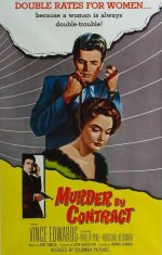 Murder By Contract [1958] [DVD]