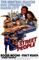 Street People [1976] [DVD]